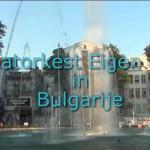 Bulgarije Makadonsko 2017